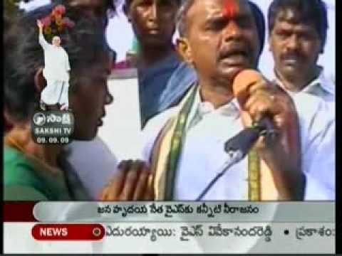Ysr Rajuvayya Maharajuvayya video
