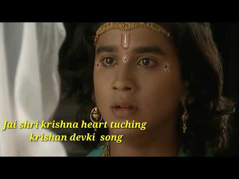jai shree krishna heart touching background music, krishna devki song devotional song