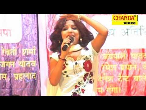 Haryanvi Ragni - Supne Mein Loota - Chhama Tiwari - Chanda Cassettes video