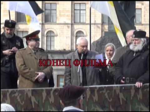 Лобби Израиля в России 3 ч.