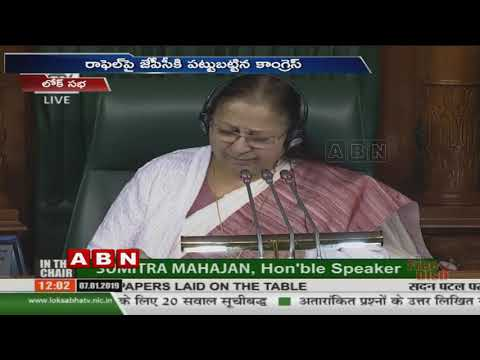 Parliament Winter Session Updates: Lok Sabha Adjourned Over Sabarimala Incident | ABN Telugu
