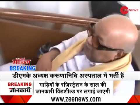 Morning Breaking: DMK Chief M Karunanidhi's health has improved, says doctor
