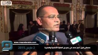 مصر العربية | مصطفى امين: قصر محمد علي جمع بين العمارة الأندلسية والمصرية