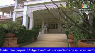 [ENG] Soot Saai Paan สุดสายป่าน Ep.7 (1/6)