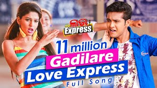 Gadilare Love Express |  Love Express Title Song | Swaraj & Sunmeera | Sidharth Music