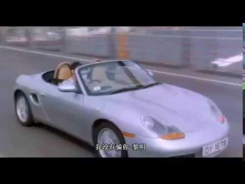 《黎明 Leon Lai》我沒有騙你 ~ 電影『新戀愛世紀』Love Generation HK 主題曲 ~