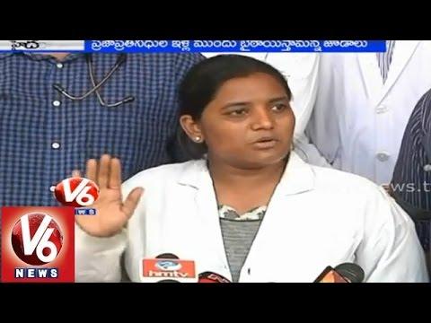 JUDAs have decided to continue their strike - Hyderabad