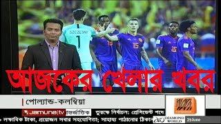 Bangla Sports News Today 25 June 2018 Bangladesh Latest Cricket News Today Update All Sports News mp