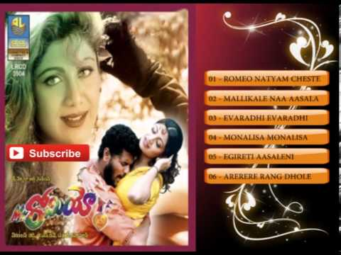 Mr Romeo Telugu Movie Full Songs | Jukebox | Prabhu Deva, Shilpa Shetty video