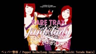Pink Lady Pepper Keibu Altered Dub Soichi Terada Remix