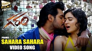 Sahara Sahara Video Song Trailer || Garam Movie Song || Aadi, Adah Sharma - Filmy Focus