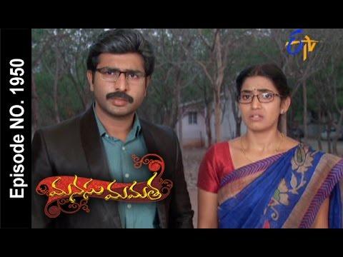 Manasu Mamata | 22nd April  2017 | Full Episode No 1950| ETV Telugu