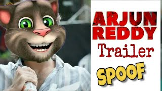 Arjun Reddy Movie Theatrical Trailer |  Talking tom funny telugu Spoof || Telugu talking tom
