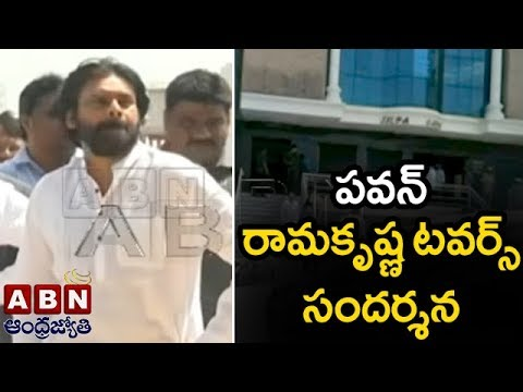 Pawan Kalyan Visits Ramakrishna Techno Towerz in Guntur ,Plans to conduct Core Committee Meeting
