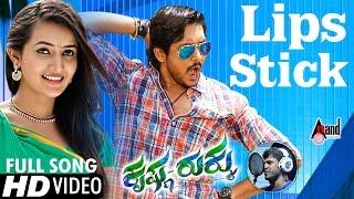 Krishna Rukku   Lips Stick Olagina Lipinau   Ajai Rao, Amulya   Full HD Kannada Songs 2016