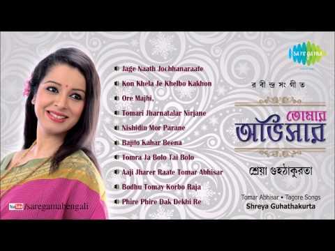 Tomar Abhisar | Rabindra Sangeet | Shreya Guhathakurta | Tagore...