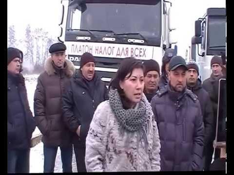 Президент, помоги! В Ульяновске двести большегрузов вышли на акцию протеста «ПЛАТи за ТОНну»
