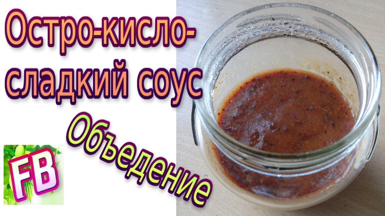 Вкусные соусы своими руками 8611