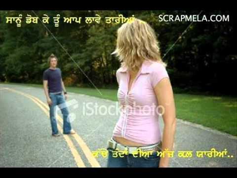 Mukh Mod Liya  Nachattar Gill 3