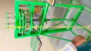 video of Low cost manual paper plate making machine,Price of Manual Paper plate making machine