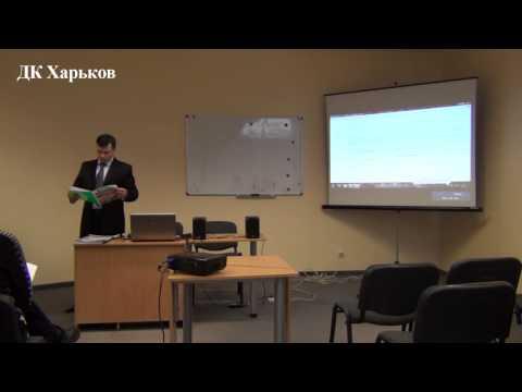 ч. 1 Уроки общения с ГАИ