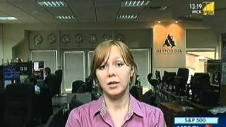 Татьяна Бобровская про потребительский сектор