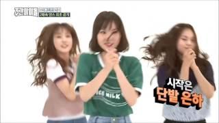 download lagu All Gfriend Speed Dance X2 - Weekly Idol gratis