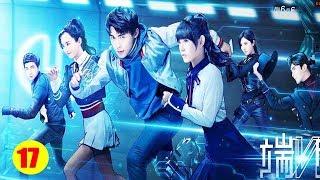 Phim Mới 2019   Xoắn Não - Tập 17   Phim Bộ Viễn Tưởng Trung Quốc Hay Nhất 2019