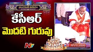 CM KCR Felicitates his Guru at World Telugu Conference 2017 || Hyderabad