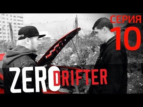 Zerodrifter. Sex 18+ video