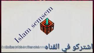 مرحبا بكم في بيتكم الثاني قناة islam semsem
