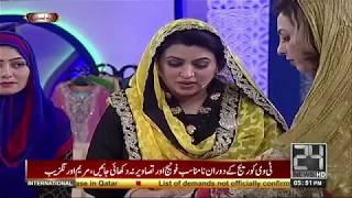 Ramazan Ishq Hai | Special transmission | Part 2 | 25 June 2017 | 24 News HD