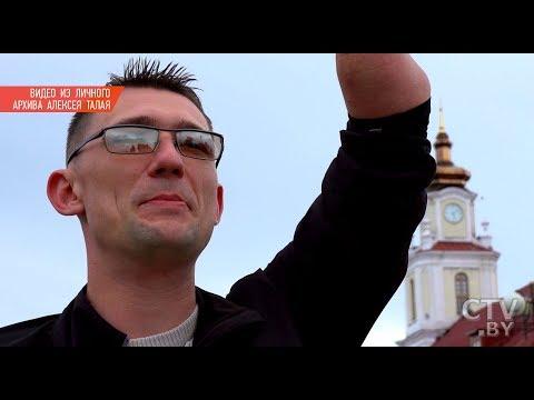 Как живет Алексей Талай, потерявший руки и ноги