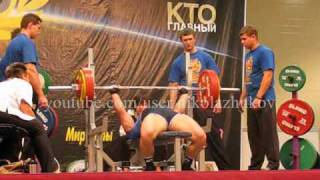Adrew Belyaev 100class. WPC\AWPC RAW Worlds 2009  full power