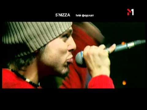 5nizza - Вода