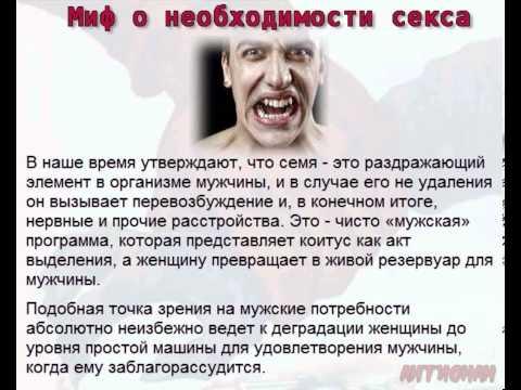 vred-seksualnogo-vozderzhaniya-muzhchina