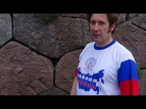 Полигональная кладка в Кронштадте 2016 - Еньков - Гусев - Марго - Глобальная волна