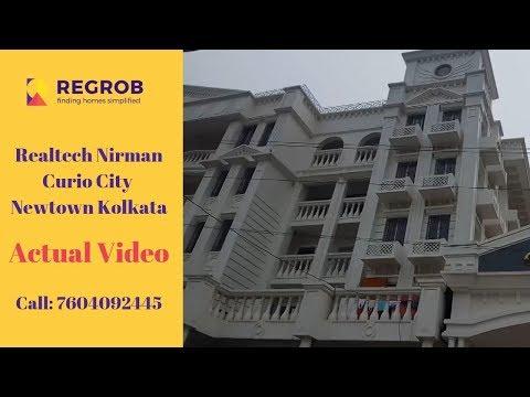 Realtech Nirman Curio City Newtown, KolKata | ☎️7604092445 | Actual Video | 2/3 BHK Flats