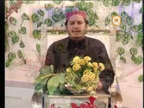 Rehmat Da Darya Elahi by Shahbaz Qamar Afridi UMAIRASLAM266