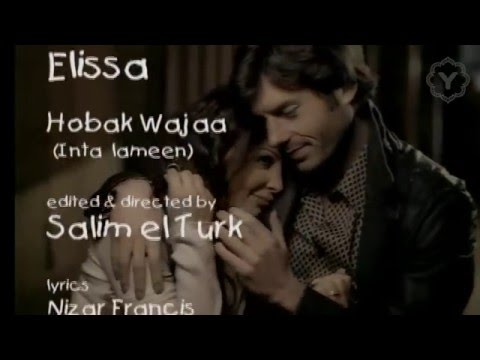 Elissa - Hobak Wajaa /  -  