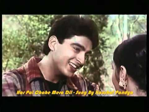 Har Pal Chahe Mera Dil (Gudgudee) - Karaoke - Kaushals Singing...