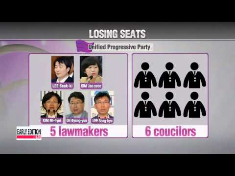 National Election Commission strips UPP seats in provincial legislatures   선관위 통
