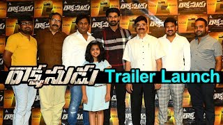 Rakshasudu Trailer Launch || Bellamkonda Sai Sreenivas || Anupama Parameshwaran |