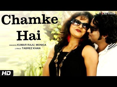 Chamke Hai Mathe Ki Bindiya
