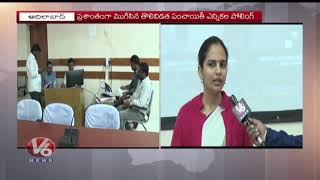 Collector Divya Devarajan Face To Face On Panchayat Polls Counting Arrangements In Adilabad