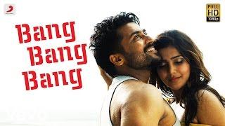 Sikindar - Bang Bang Bang Telugu Song Video   Suriya, Samantha   Yuvan