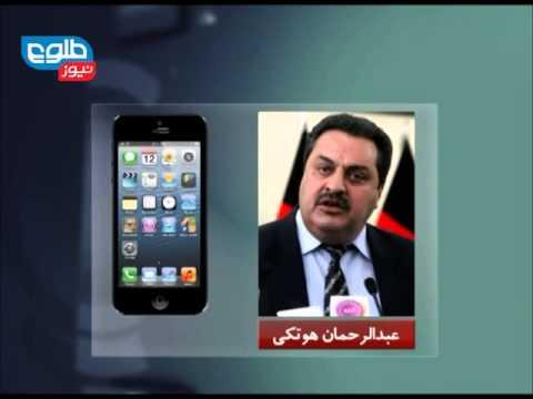 election fraud by karzai کرزی عامل اصلی بحران انتخابات