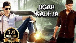 Jigar Kaleja - South Movies In Hindi Dubbed Full Action Movie   Full Movie 1080p HD