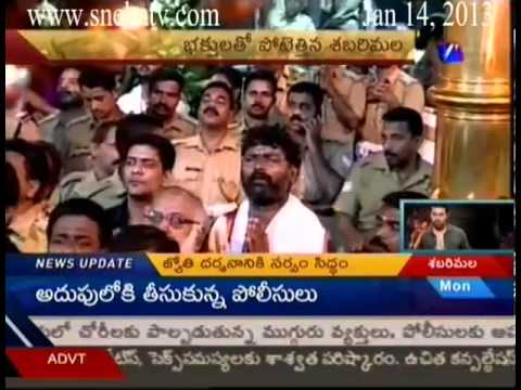 Sabarimala all set for makara jyoti - TV9