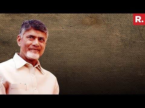 Non-Bailable Warrant Issued Against Andhra Pradesh CM Chandrababu Naidu